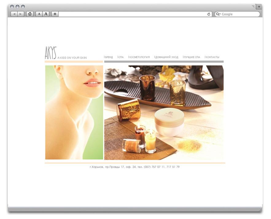 Брифы на дизайн сайта